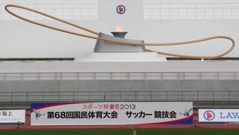 スポーツ祭東京炬火台01