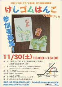 art6_poster_021