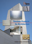 Titanium Products English